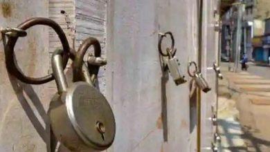kolhapur lockdown