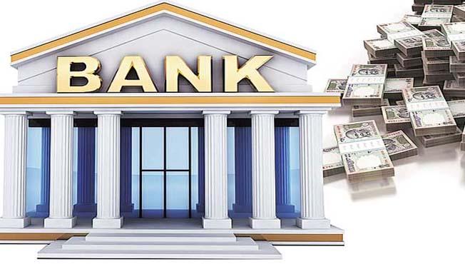 जिल्हा बँकांच्या निवडणुका