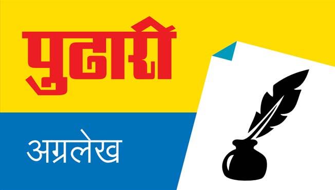 स्वागत... एअर इंडियाचे!