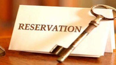 OBC reservation pudhari.news
