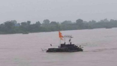 गोदावरी नदीला महापूर