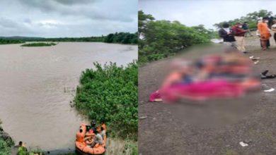 अमरावती : वर्धा नदी नाव दुर्घटनेतील अकराही मृतदेह सापडले